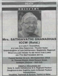 Amma obit ad in The Hindu, Sept 8, 2014