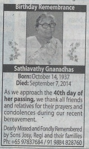 Mom's birthday remembrance ad, The Hindu 14102014