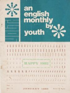 I mag cover Jan 1982
