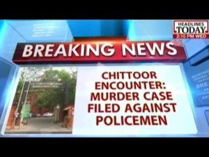 Chittoor deaths