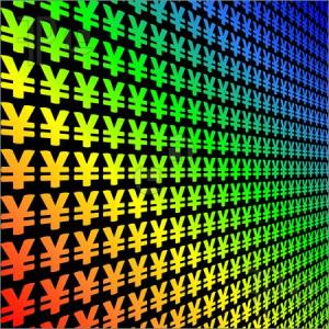 Rainbow-Yen-Symbol-Background-1151620