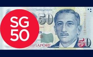 SG50-dollar