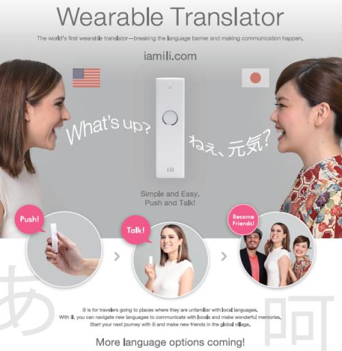 Wearable Translator