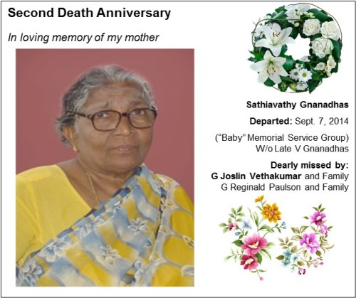 moms-2nd-death-anniversary