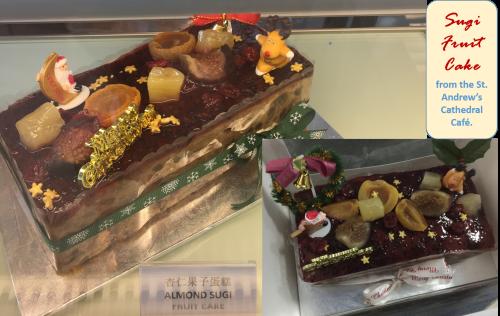sugi-fruit-cake