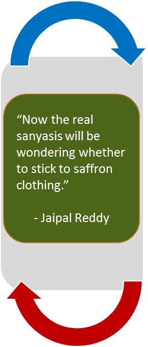 Jaipal Reddy quote 2