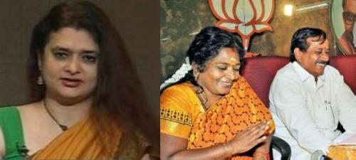 The BJP evil trio