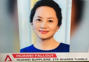 Huawei fallout3